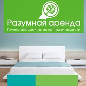 Аренда квартир и офисов Дорогобужа