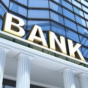 Банки Дорогобужа