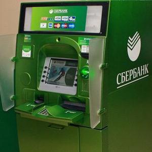 Банкоматы Дорогобужа