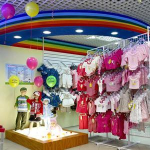 Детские магазины Дорогобужа