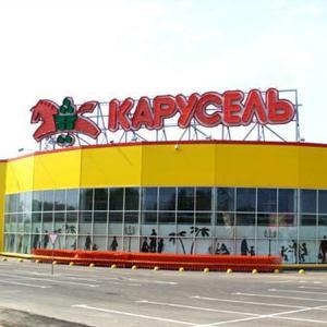 Гипермаркеты Дорогобужа