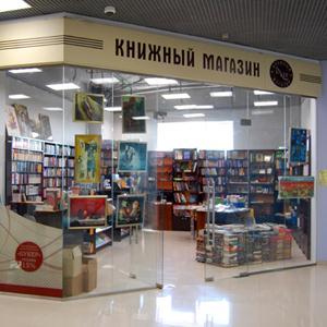 Книжные магазины Дорогобужа