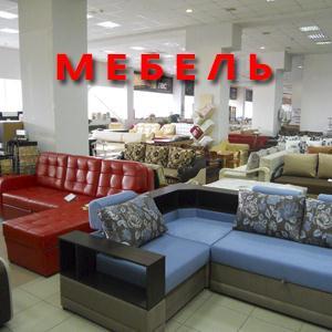 Магазины мебели Дорогобужа