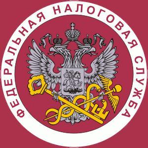 Налоговые инспекции, службы Дорогобужа