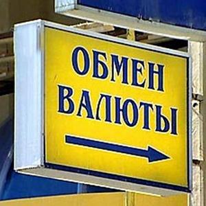 Обмен валют Дорогобужа