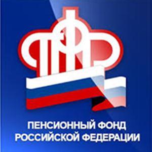 Пенсионные фонды Дорогобужа