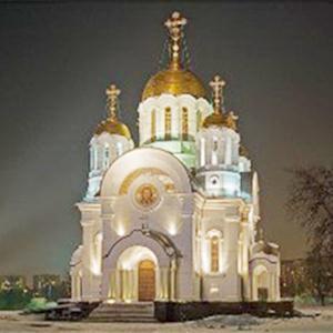 Религиозные учреждения Дорогобужа