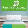 Аренда квартир и офисов в Дорогобуже