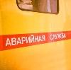Аварийные службы в Дорогобуже