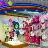Детские магазины в Дорогобуже