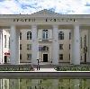 Дворцы и дома культуры в Дорогобуже