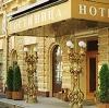 Гостиницы в Дорогобуже
