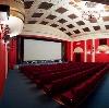 Кинотеатры в Дорогобуже