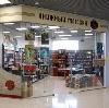 Книжные магазины в Дорогобуже