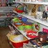 Магазины хозтоваров в Дорогобуже
