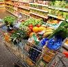 Магазины продуктов в Дорогобуже
