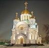 Религиозные учреждения в Дорогобуже