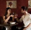 Рестораны, кафе, бары в Дорогобуже