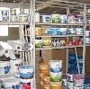 Строительные магазины в Дорогобуже