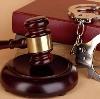 Суды в Дорогобуже