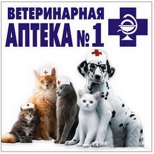 Ветеринарные аптеки Дорогобужа